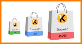 Пакеты Кворк