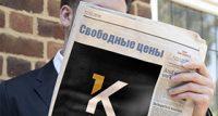 На Kwork появились свободные цены (обновлено 7 марта)