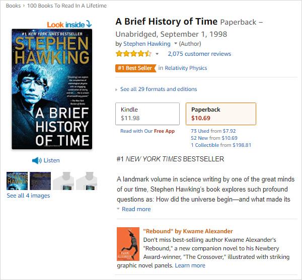 пример страницы продажи книги