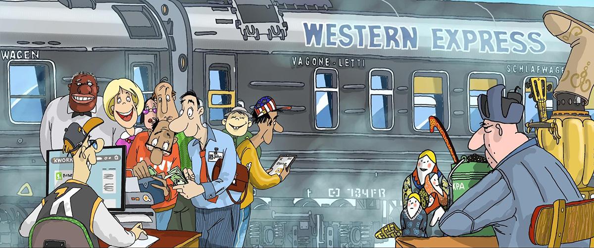 Кворк идет на Запад