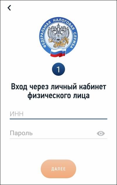 NPD login