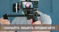 Новые рубрики на Kwork: больше Видео, Текстов и Соцсетей