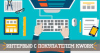Виталий Шабанов: экономим на фрилансе до 70% бюджета