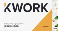 Кейс: бизнес-презентация под ключ за 4 000 рублей