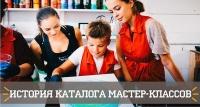 Юлия Овчинникова: работать с фрилансерами — выгодно и гибко
