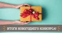 Праздник продолжается: дарим iPhone, сувениры и деньги от Kwork