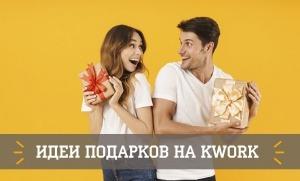 обложка подарков к 23 февраля и 8 марта