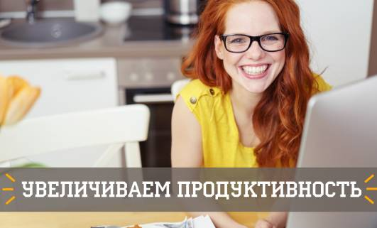 обложка советов продуктивности mini