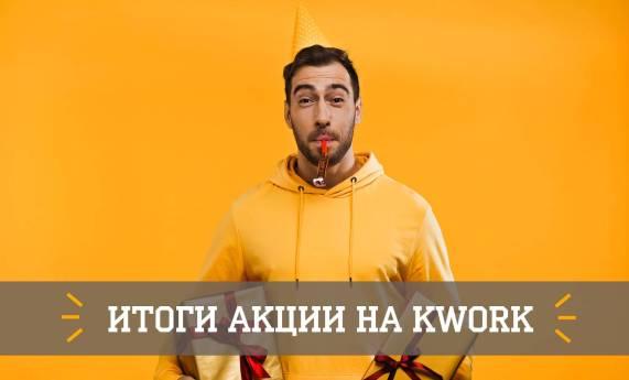 обложка др